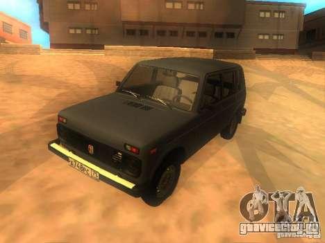 ВАЗ-2131 НИВА для GTA San Andreas