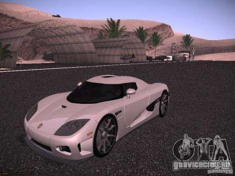 Koenigsegg CCX 2006 для GTA San Andreas