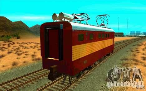 ChS6-028 для GTA San Andreas вид сзади слева