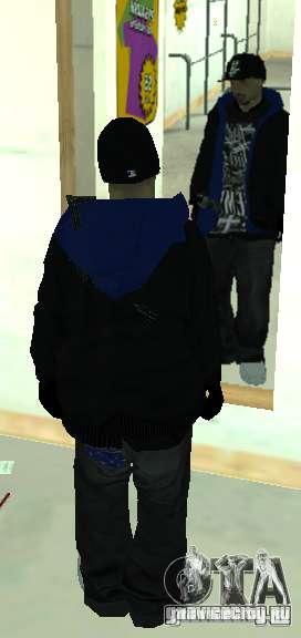 Vagos Gang Skins для GTA San Andreas седьмой скриншот