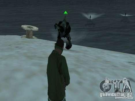Подводные монстры для GTA San Andreas второй скриншот