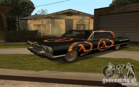 Savanna Texturen для GTA San Andreas