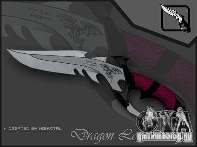 Dragon Lord knife для GTA San Andreas