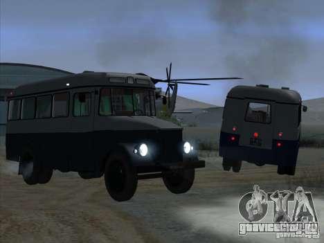 КАВЗ 651А для GTA San Andreas вид справа