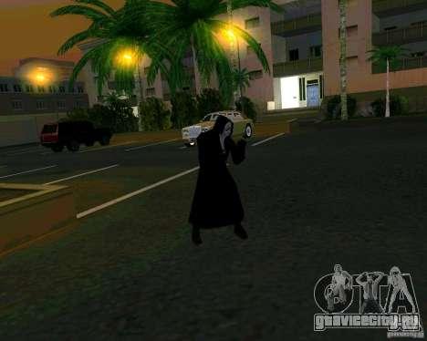 Крик (Scream) для GTA San Andreas третий скриншот