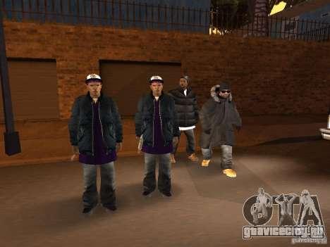 Зимняя одежда для Баллас для GTA San Andreas