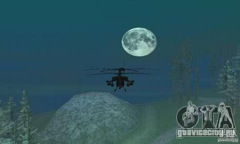 Круглая луна для GTA San Andreas второй скриншот