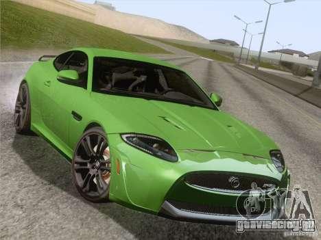 Jaguar XKR-S 2011 V2.0 для GTA San Andreas колёса