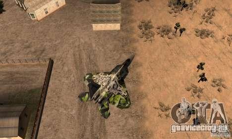 F-22 Raptor Graffity Skin 2 для GTA San Andreas вид справа
