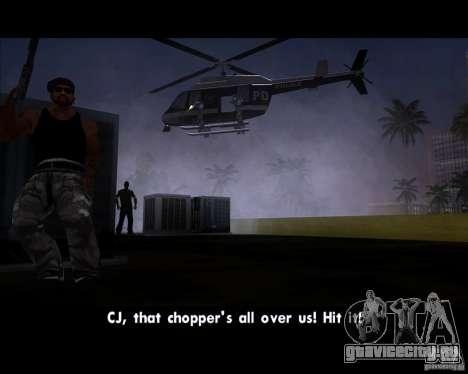 GTA IV Police Helicopter для GTA San Andreas вид справа