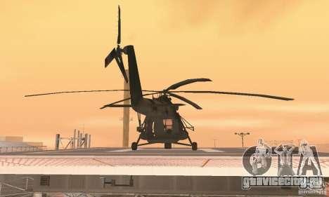 МИ-17 для GTA San Andreas