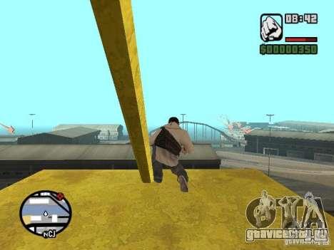 Desmond Miles для GTA San Andreas девятый скриншот