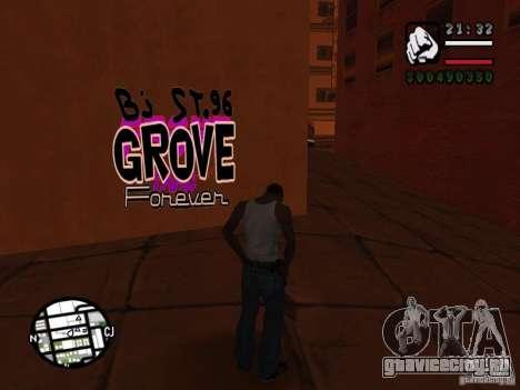 Новые графити банд для GTA San Andreas седьмой скриншот
