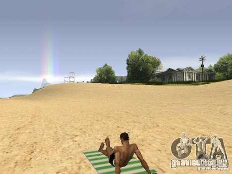 Коврик для отдыха для GTA San Andreas третий скриншот