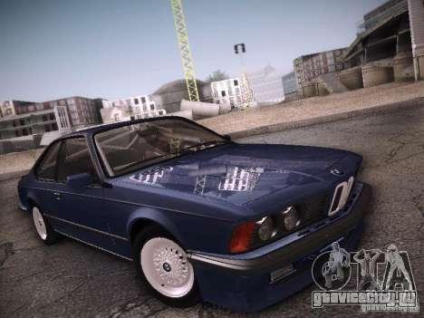 BMW E24 M635CSi 1984 для GTA San Andreas