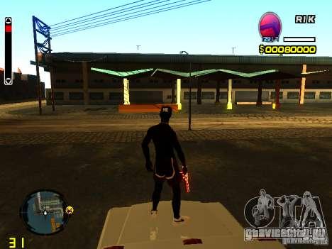 New Skin пляжный для GTA San Andreas второй скриншот