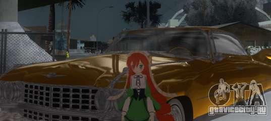 Gta 5 Anime Characters : Anime characters для gta san andreas