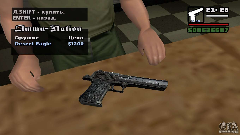 Скачать сборку оружия