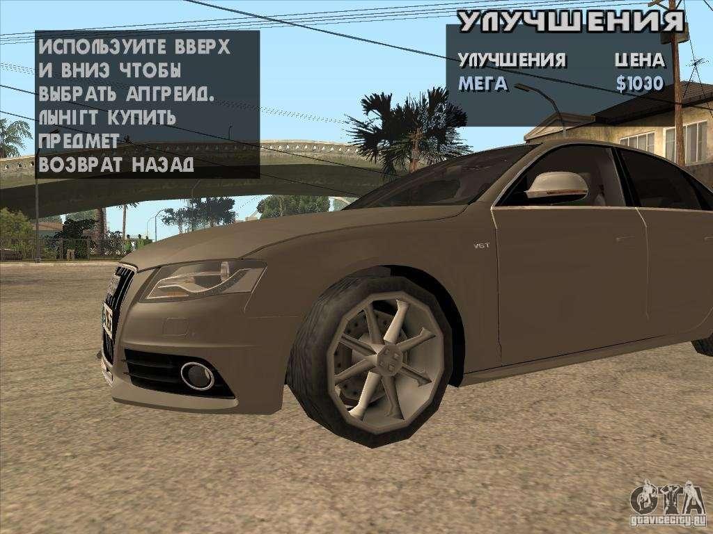 Gta 3 Мод Машины