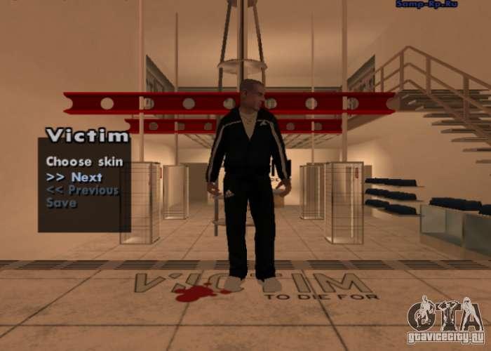 Скачать скин мафии