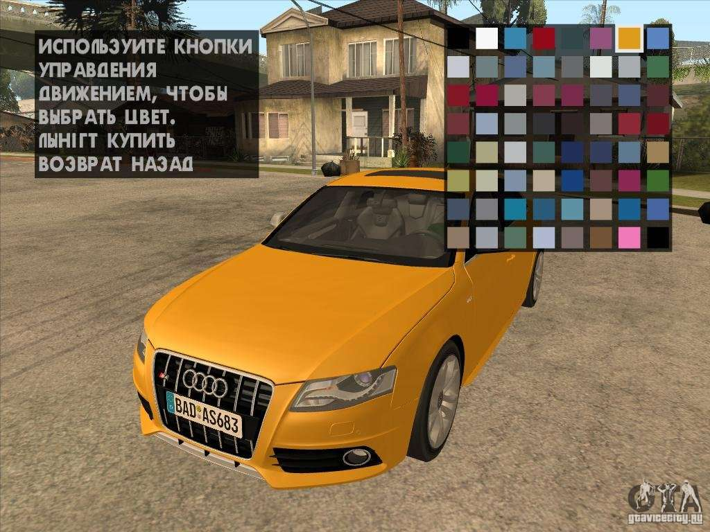 Скачать enb для gta san andreas gta-mania.