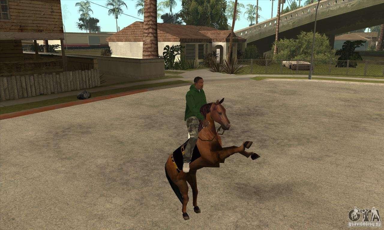 Конь для GTA San Andreas
