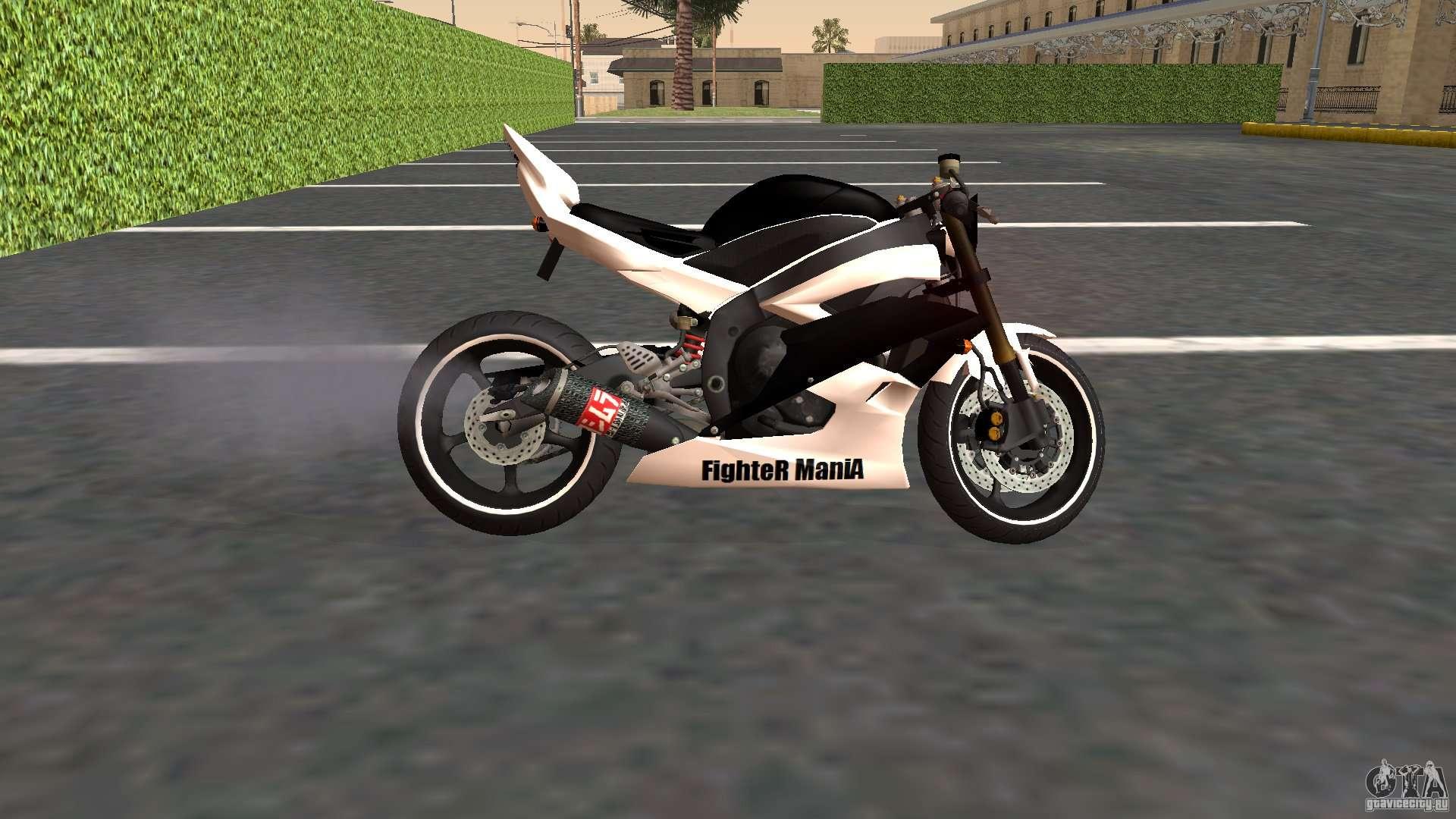 квадроцикл yamaha 250 cc