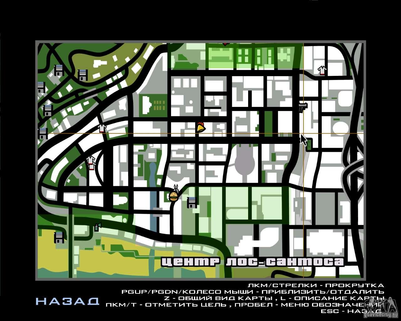 черная карта с квадратами samp