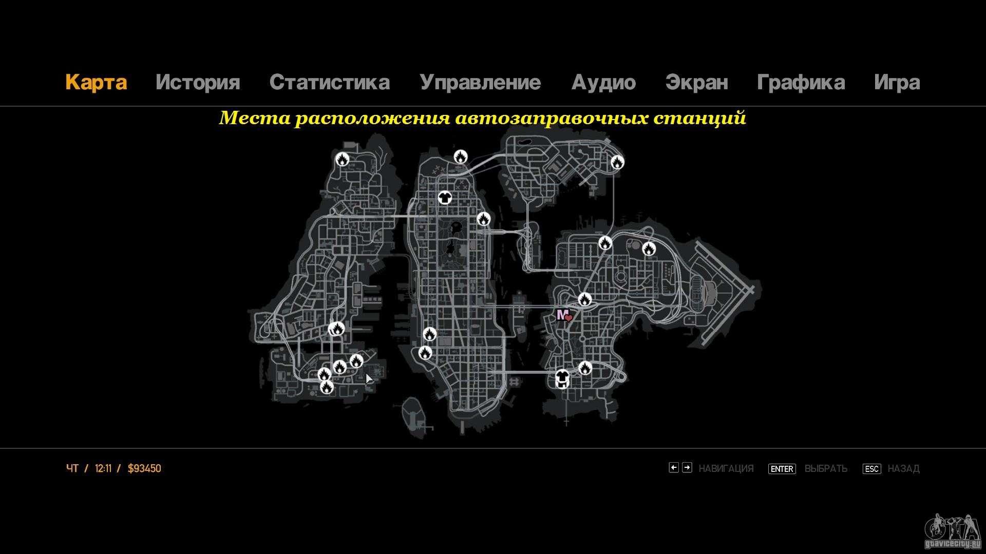 Иконка gta 4, бесплатные фото, обои ...: pictures11.ru/ikonka-gta-4.html