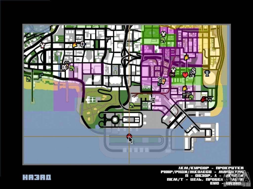 Подарки и другие предметы » GTA San-Andreas - Секреты 71