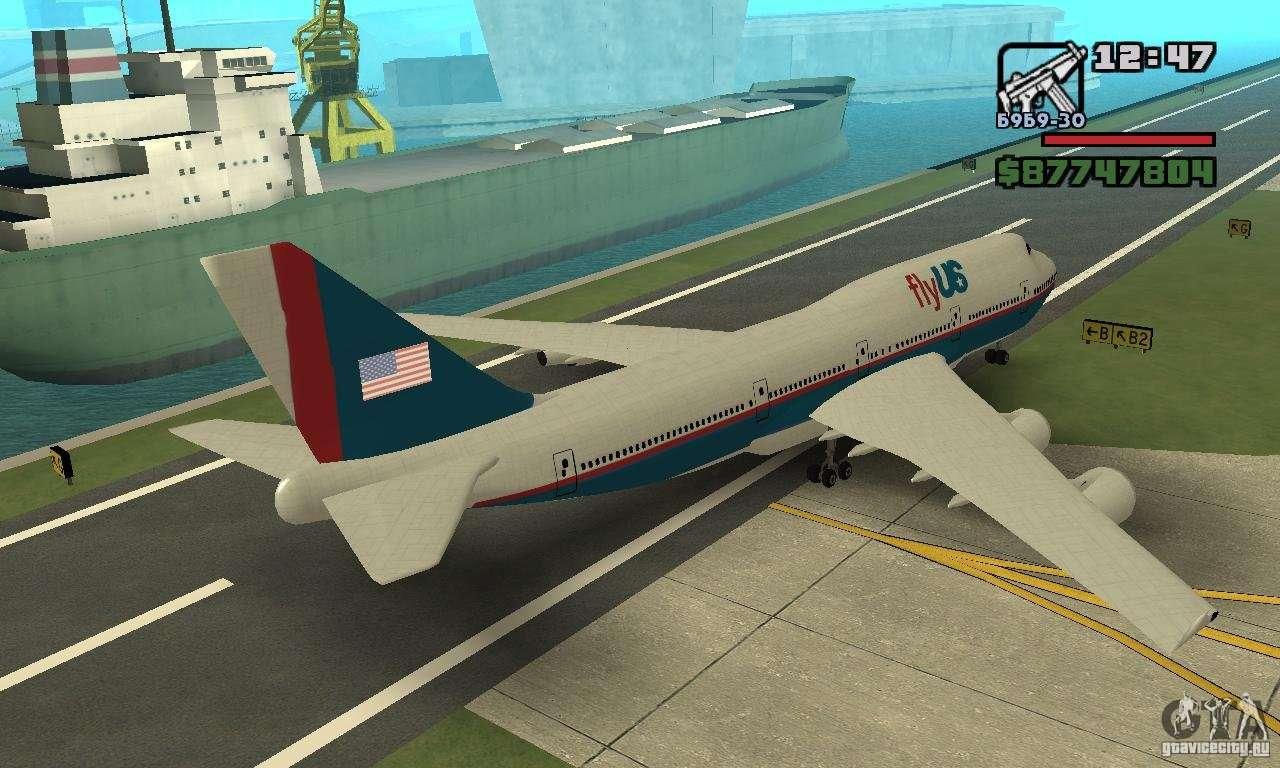 Как сделать самолёт в гта сан андреас 210