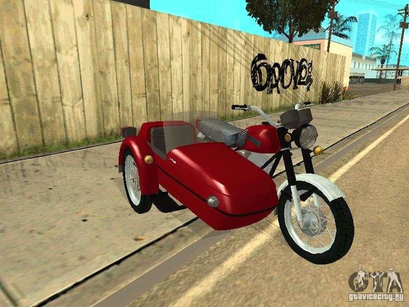 Скачать мод на gta san andreas мотоциклы
