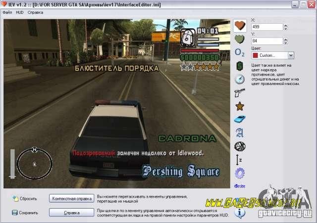 Iev11 Для Gta San Andreas