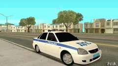 Lada Priora ДПС для GTA San Andreas