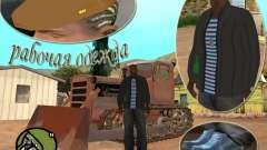 Пак рабочей одежды для GTA San Andreas