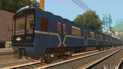 Метро типа 81-717