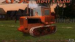 Трактор ДТ-75 Почтальон