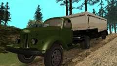 ЗиЛ 164П