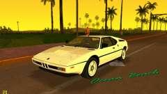 BMW M1 (E26) 1979 для GTA Vice City