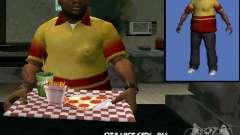 Новый продавец пиццы