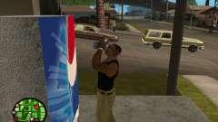 Завод и автоматы Pepsi