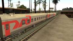Плацкартный вагон РЖД для GTA San Andreas
