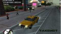 Такси из Gta IV