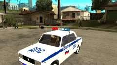 Ваз 2105 ДПС для GTA San Andreas