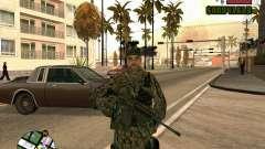 Новый солдат для GTA San Andreas