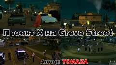 Проект Х на Grove Street