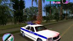Волга ГАЗ 3110 Милиция для GTA Vice City
