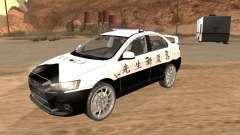 Mitsubishi Lancer EVO X Japan Police