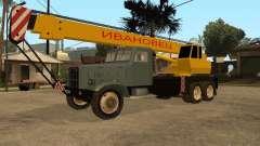 КрАз 255б для GTA San Andreas