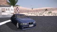 LiberrtySun Graphics ENB v3.0 для GTA San Andreas